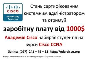 cisco-v10