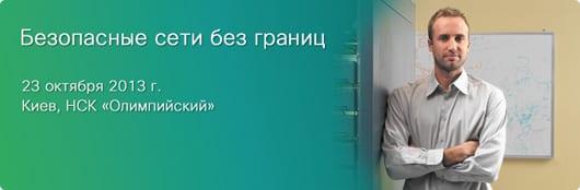 headerbannerbg_ru--
