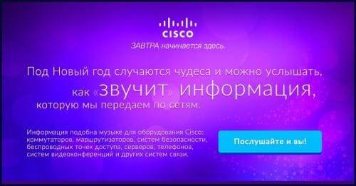HNY2015Cisco