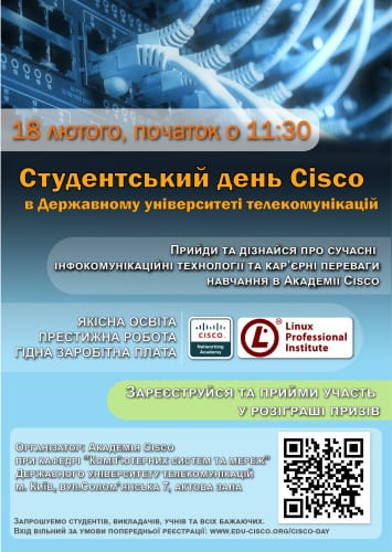 cisco-day-sut-final