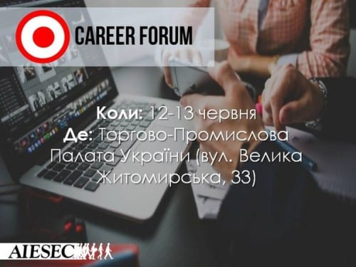 Career-Forum-AIESEC