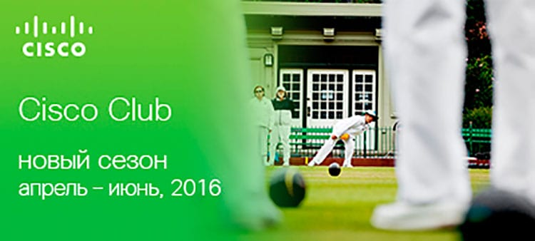 Cisco Expo Learning Club 2016