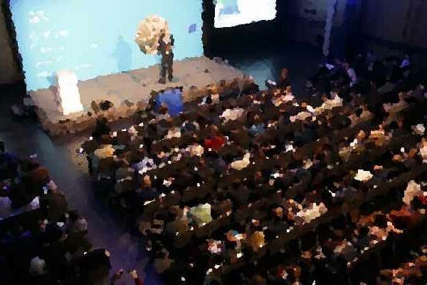 Приглашаем на Форум Cisco: Архитектура цифровых сетей