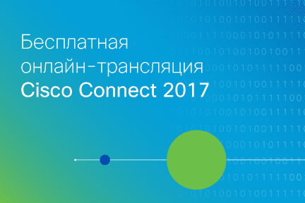 Cisco Connect 2017