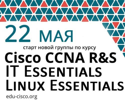 22-Cisco-CCNA-Linux-LPI