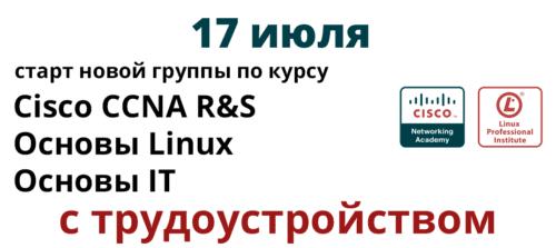 courses-cisco-linux-employability