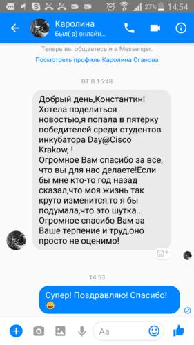 Каролина Оганова