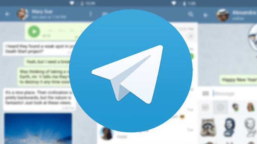 Бразильские хакеры взломали Telegram президента, курс основы информационной безопасности СПб