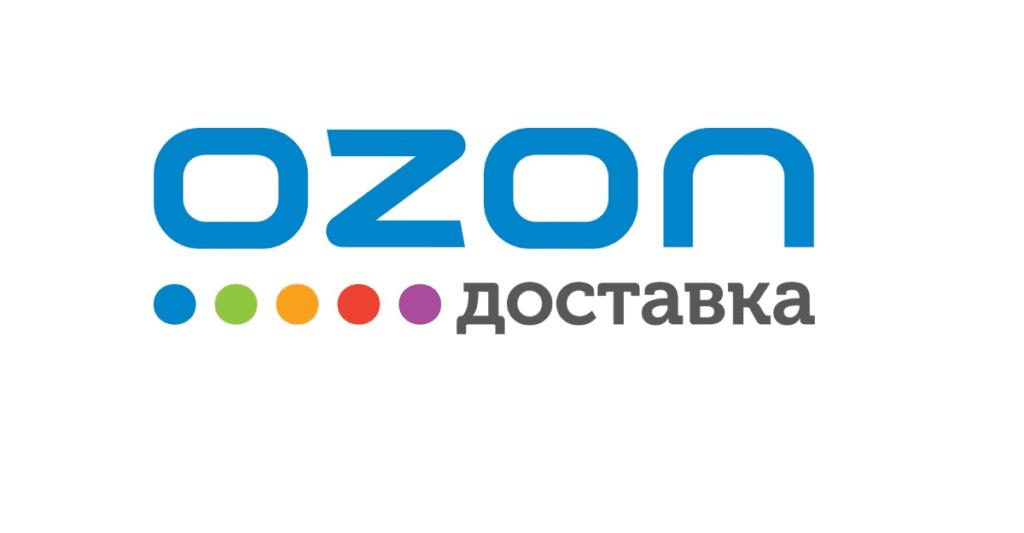 Ozon обнародовала данные учетных записей 450 000 клиентов, полный курс по кибербезопасности секреты хакеров Москва