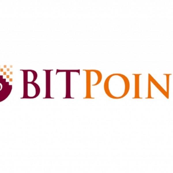 Взломана криптовалютная биржа Bitpoint, специалист по защите информации резюме Москва