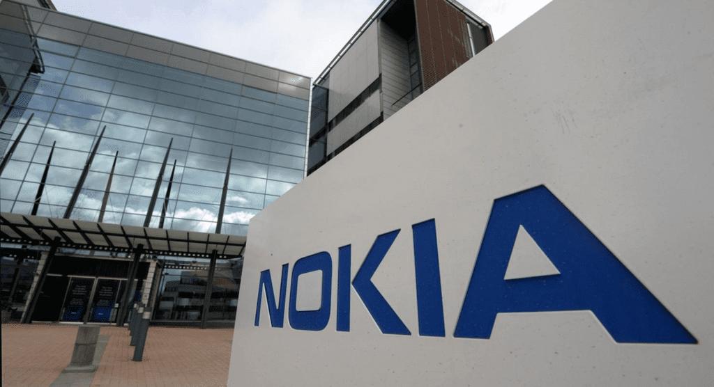 Из-за сотрудника Nokia были рассекречены данные СОРМ, основы кибербезопасности в информационно образовательном пространстве Нижний Новгород