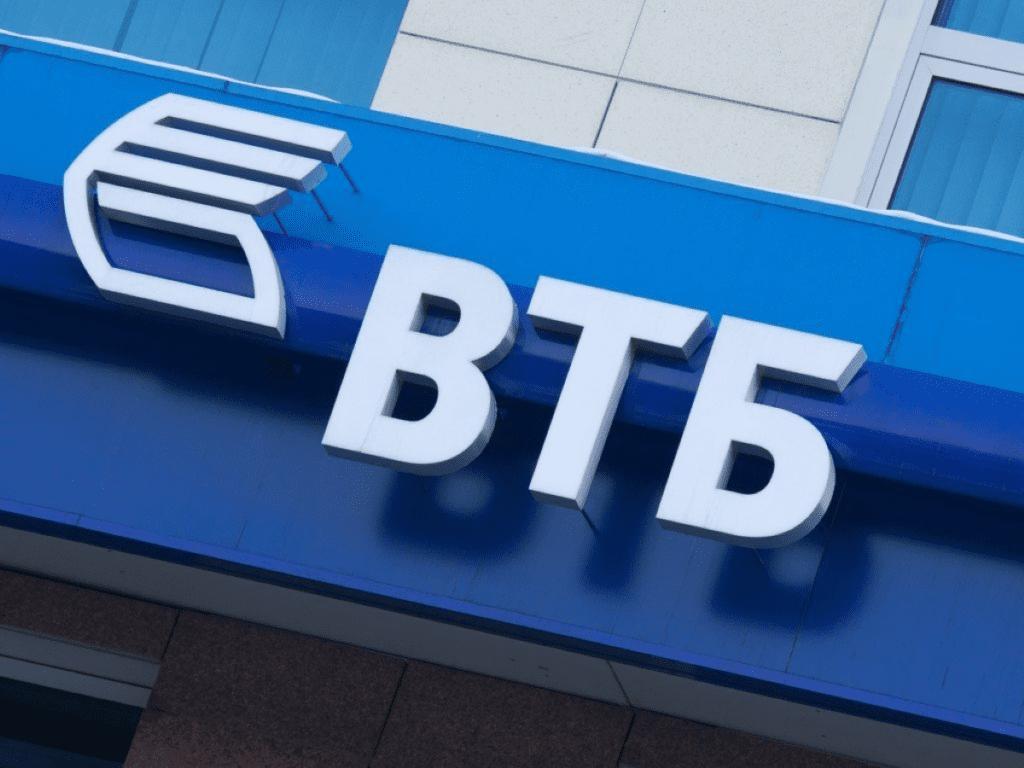В банке ВТБ произошла утечка данных клиентов, защита информации обучение Ростов-на-Дону