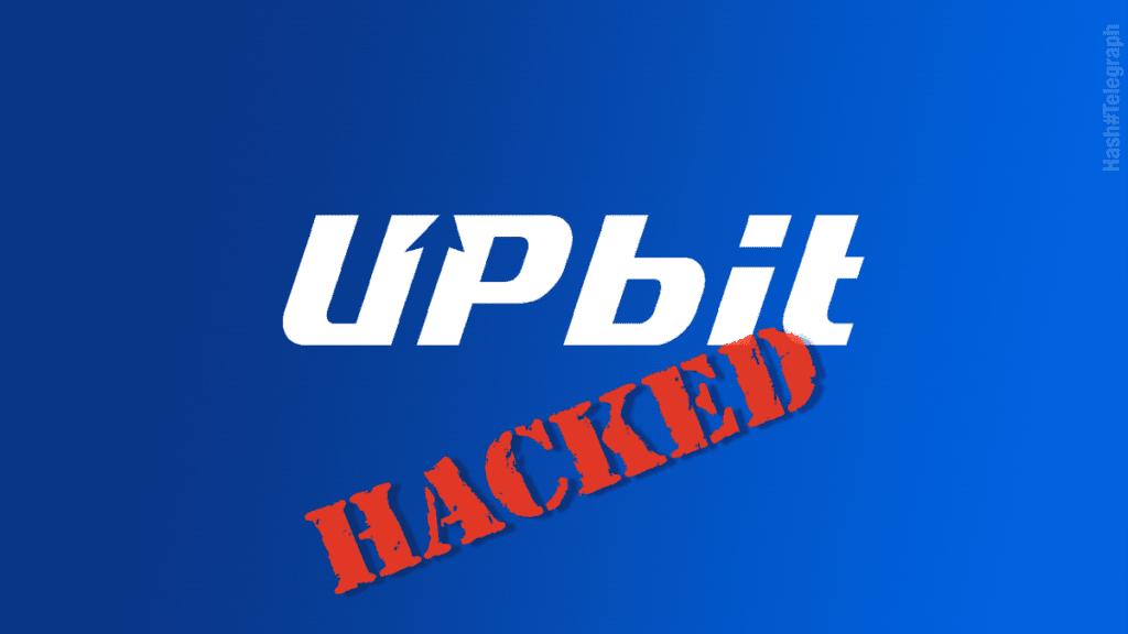 Неизвестные хакеры взломали криптовалютную биржу Upbit, специалист по защите информации в телекоммуникационных системах и сетях Уфа