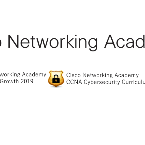Cisco Networking Academy наградила Академию Cisco