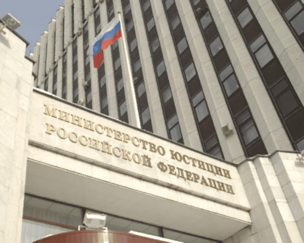 Министерство юстиции РФ увеличивает штрафы, защита информации в Internet исследовательская работа Астана