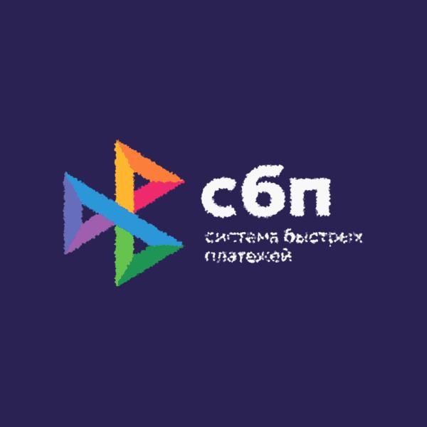 Хакеры похитили средства через Систему быстрых платежей, специалист по защите информации в телекоммуникационных системах и сетях Тбилиси