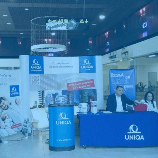 Гаряча вакансія в компанії UNIQA: Фахівець з адміністрування IT інфраструктури (мережа, телефонія)