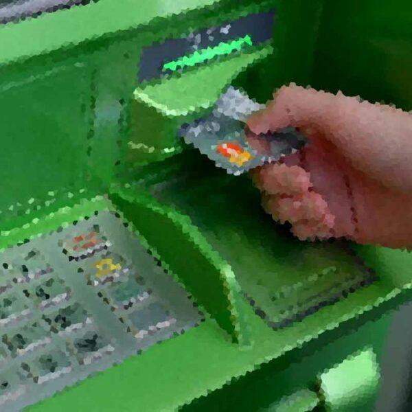 Ученые смогли разработать способ взлома кредитных карт, вакансии информационная безопасность Москва без опыта работы